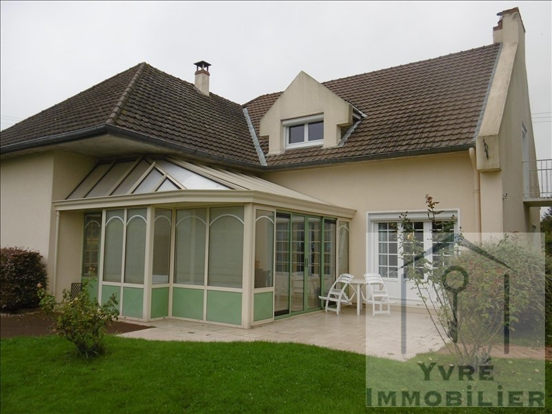 Vente maison / villa Yvre l'eveque 343200€ - Photo 7