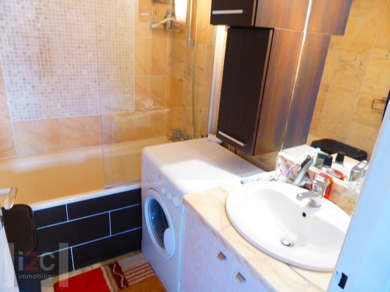 Vendita appartamento Ferney voltaire 215000€ - Fotografia 8