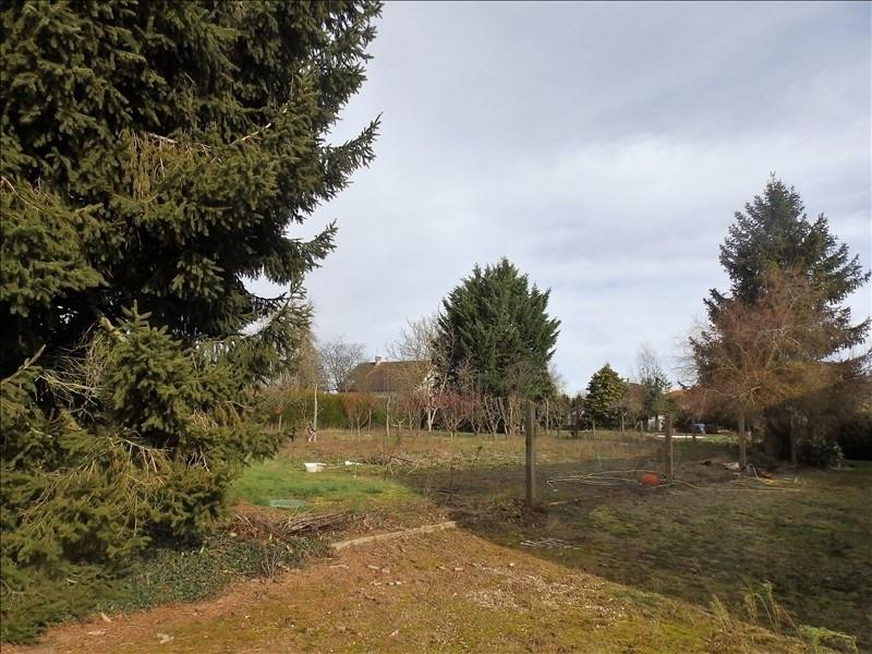 Venta  casa Souvigny 144000€ - Fotografía 6