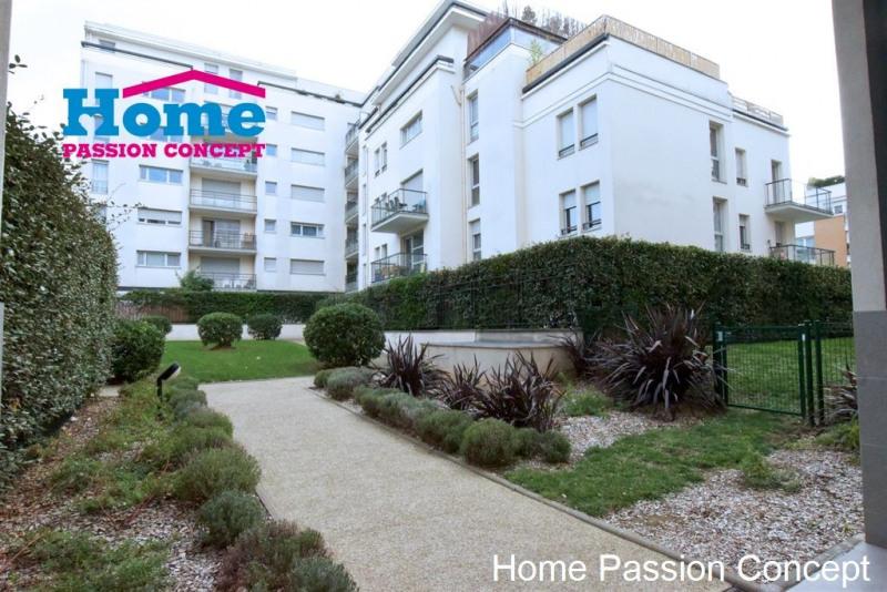 Vente appartement Nanterre 365000€ - Photo 10