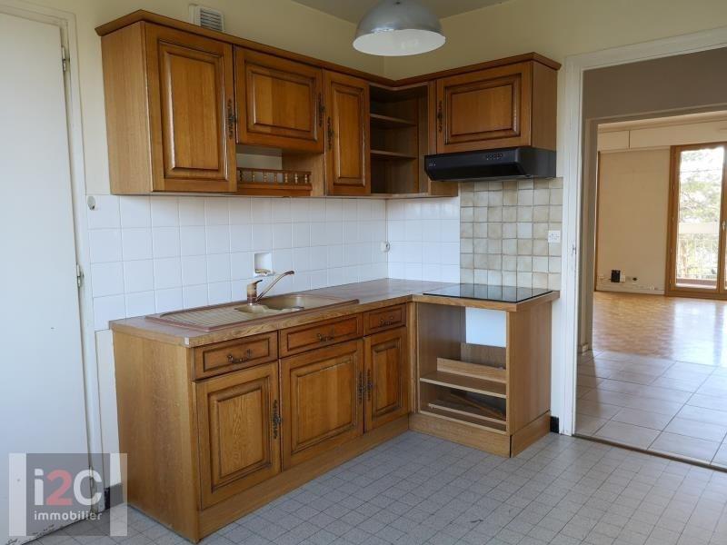 Vendita appartamento Ferney voltaire 315000€ - Fotografia 3