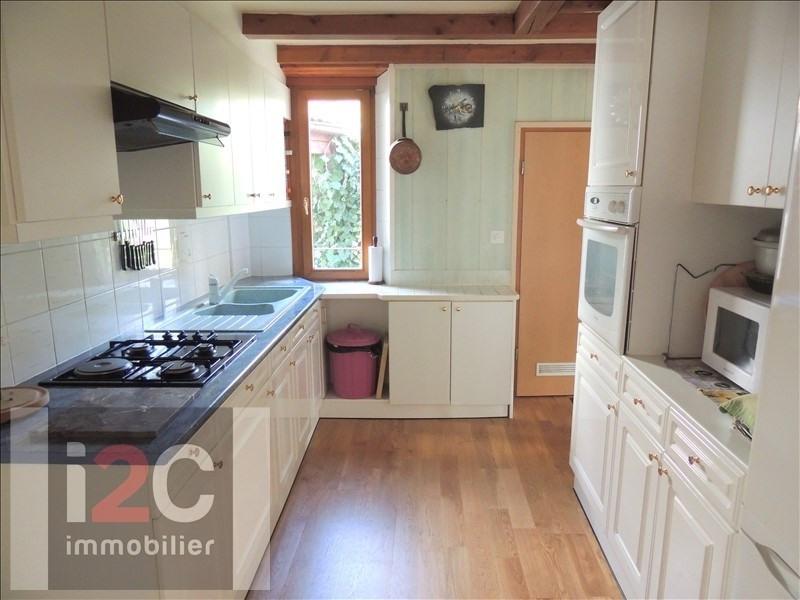 Vendita appartamento Divonne les bains 299000€ - Fotografia 3