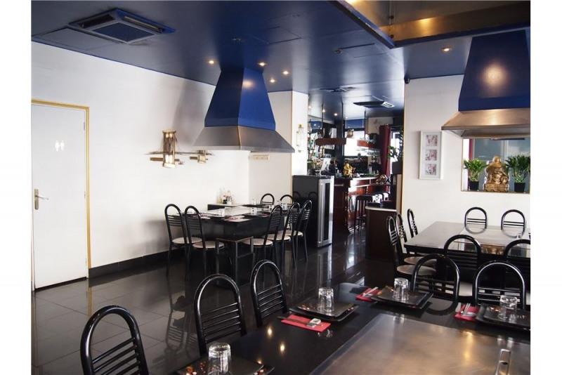 Sale miscellaneous Paris 2ème 320000€ - Picture 2