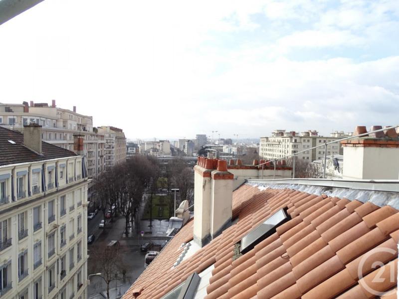 Vente de prestige appartement Lyon 7ème 599000€ - Photo 9