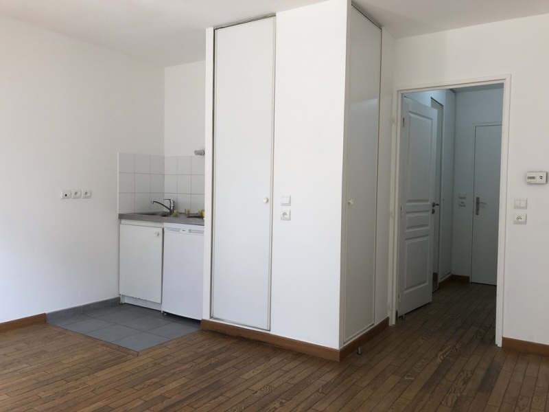 Vente appartement Le perreux sur marne 194000€ - Photo 4