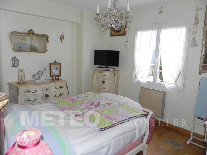 Sale house / villa La tranche sur mer 314500€ - Picture 5