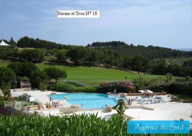 Vente de prestige maison / villa Saint cyr sur mer 1550000€ - Photo 1