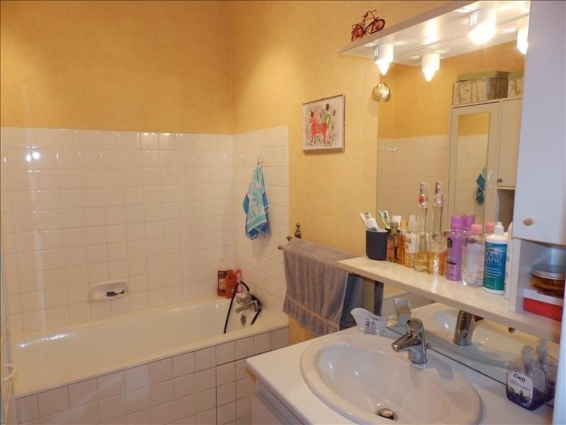 Venta  apartamento Moulins 81000€ - Fotografía 7