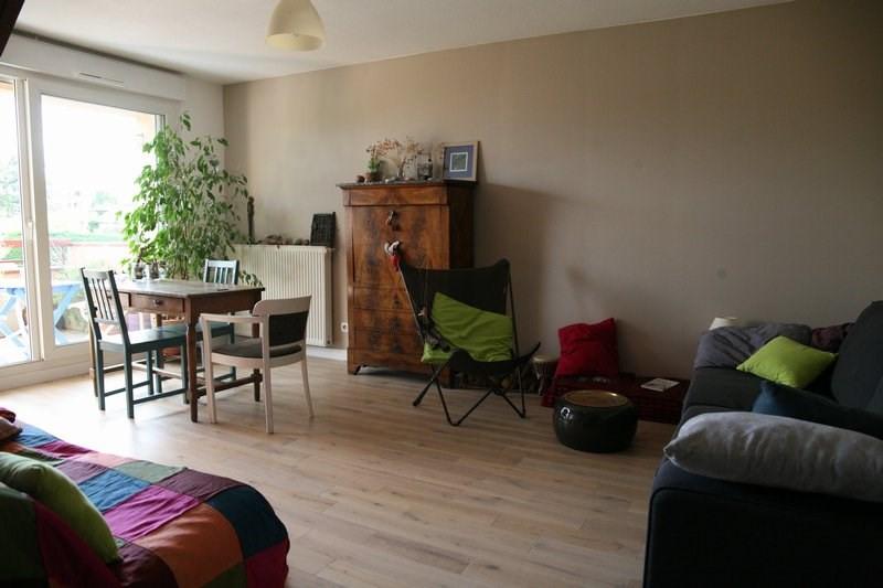 Venta  apartamento Marcy l etoile 258000€ - Fotografía 4