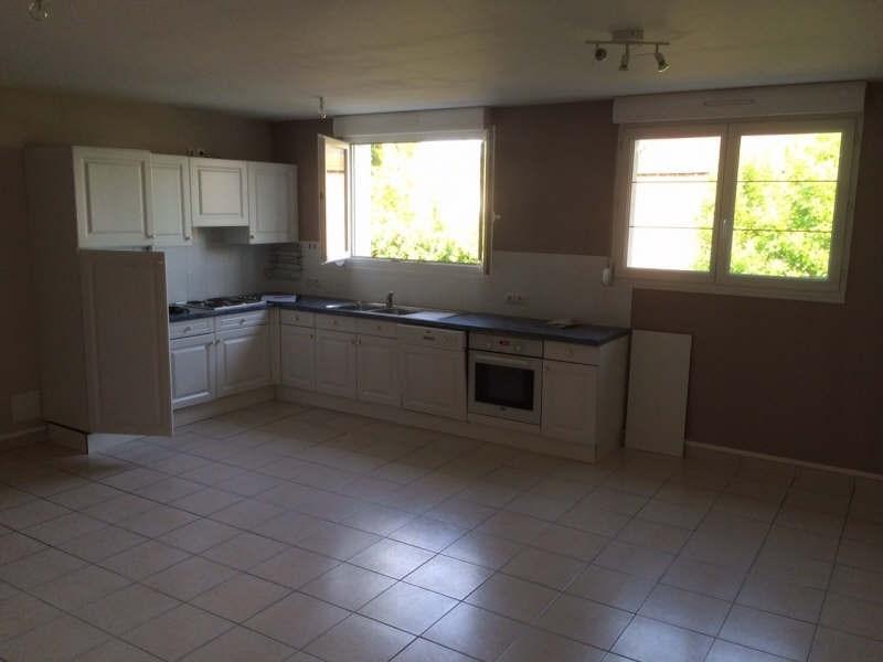 Location appartement Soissons 608€ CC - Photo 1