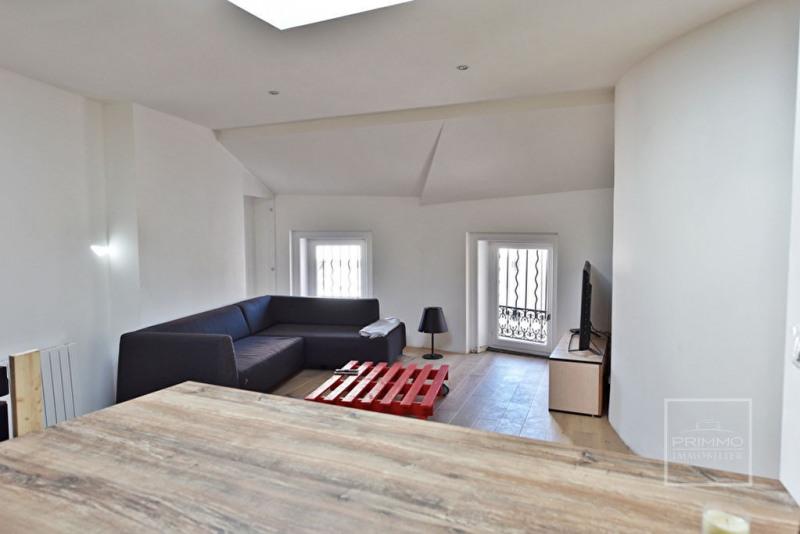 Vente appartement Lyon 9ème 275000€ - Photo 4