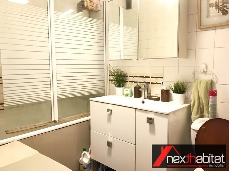 Vente appartement Bondy 147000€ - Photo 5