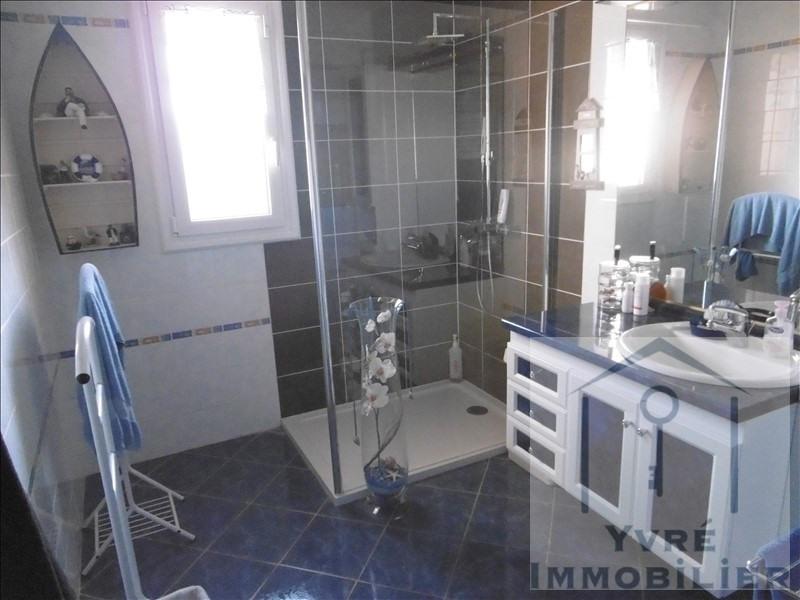 Vente maison / villa Yvre l'eveque 262500€ - Photo 3