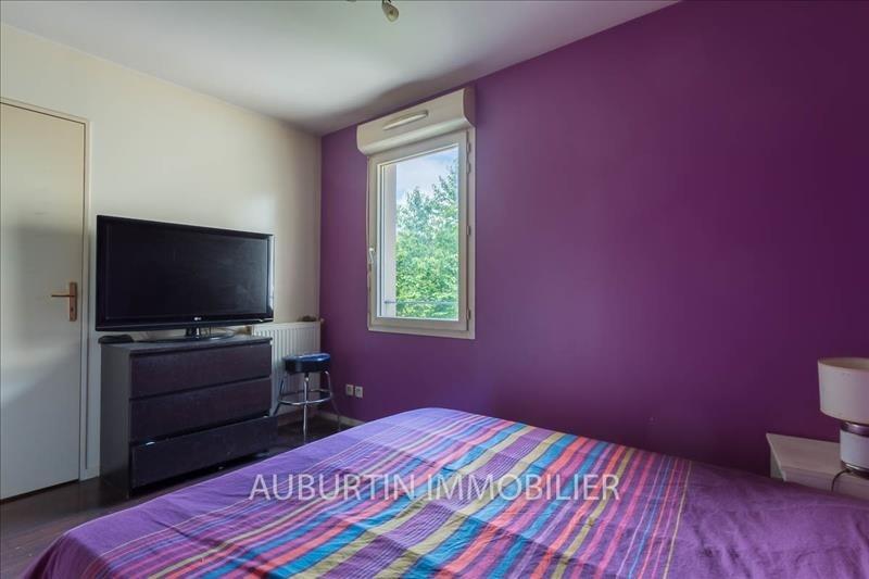 Venta  apartamento Aubervilliers 264000€ - Fotografía 3