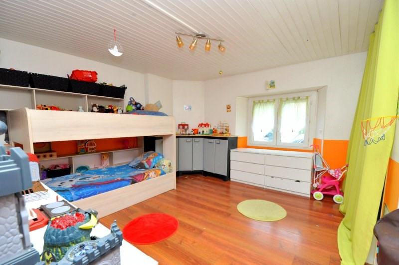 Vente maison / villa Limours 200000€ - Photo 7