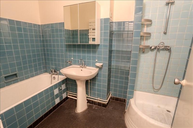 Vente appartement Paris 15ème 598000€ - Photo 7