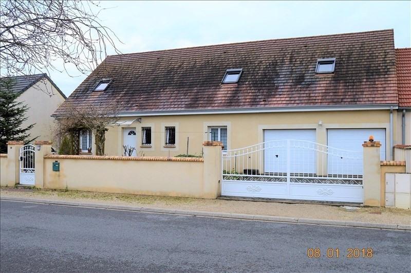 Vente maison / villa Moulins 262000€ - Photo 1