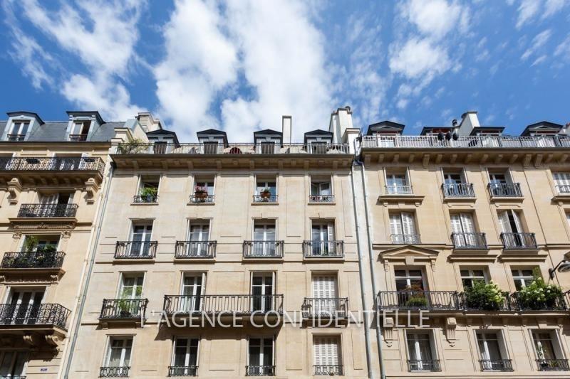 Vente appartement Paris 9ème 595000€ - Photo 7