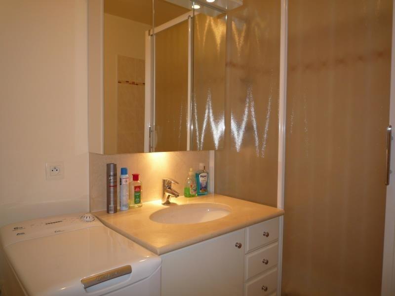 Venta  apartamento Athis mons 190000€ - Fotografía 6