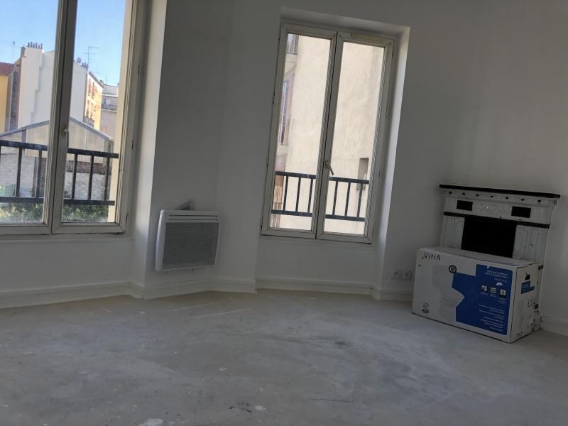 Sale apartment St ouen 150000€ - Picture 3