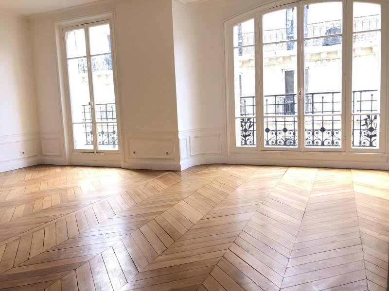 Rental apartment Paris 4ème 3893€ CC - Picture 1