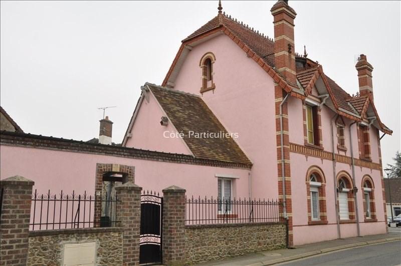 Sale house / villa Vendome 95990€ - Picture 1