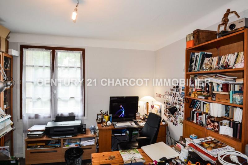 Vente appartement Lyon 5ème 155000€ - Photo 6
