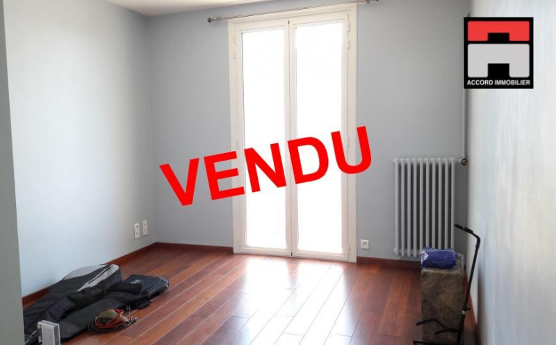 Vente appartement Toulouse 125 000€ - Photo 1