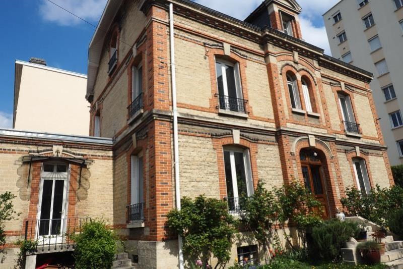 Vente local commercial Troyes 468 500€ - Photo 3