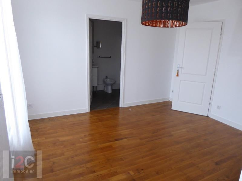 Location appartement Prevessin-moens 3200€ CC - Photo 4