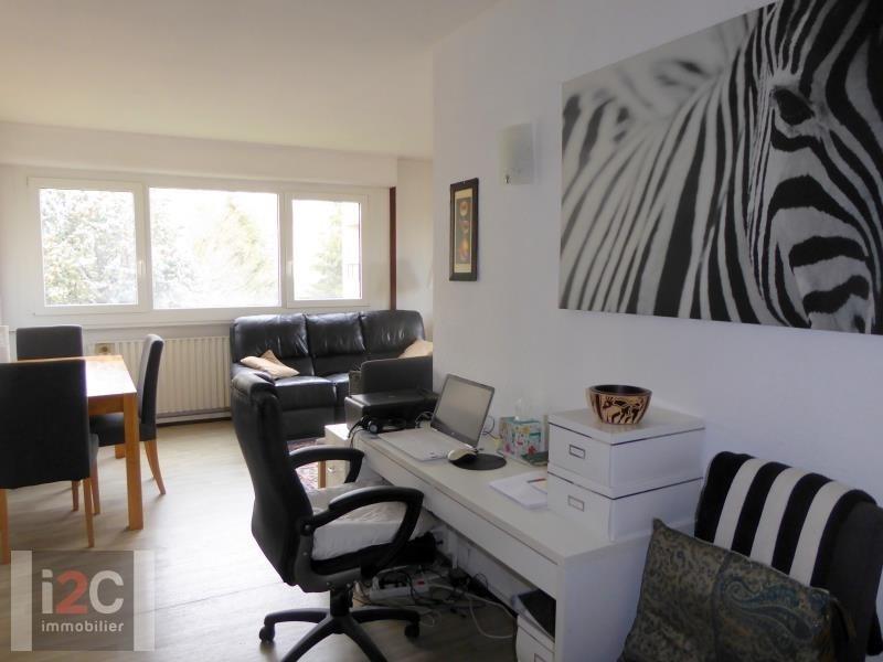 Venta  apartamento Ferney voltaire 220000€ - Fotografía 3