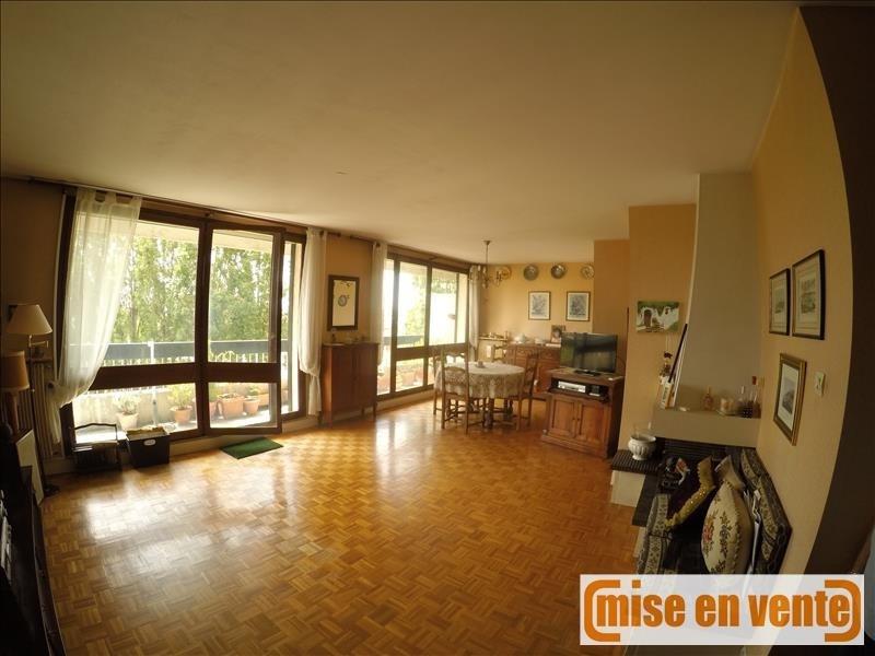 Vente appartement Champigny sur marne 290000€ - Photo 2