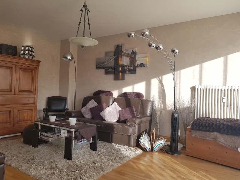 Vente appartement Herouville st clair 118250€ - Photo 1