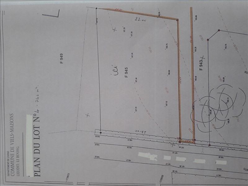 Vente terrain La ferte sous jouarre 37000€ - Photo 2
