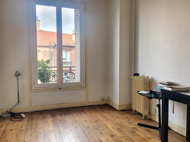 Produit d'investissement appartement Aubervilliers 150000€ - Photo 6
