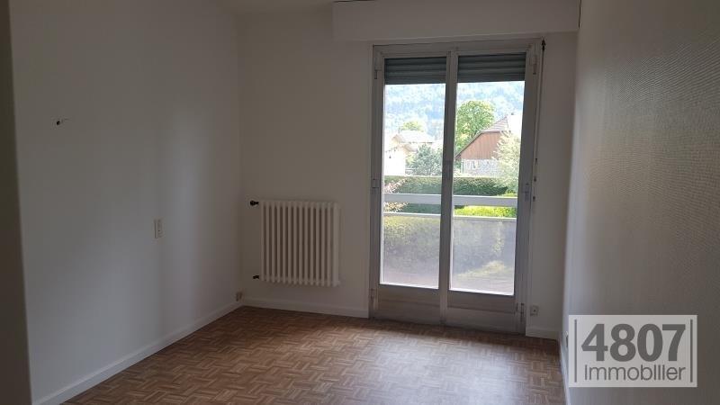 Location appartement Saint pierre en faucigny 622€ CC - Photo 7