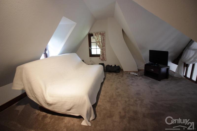 Продажa дом St etienne la thillaye 298000€ - Фото 13