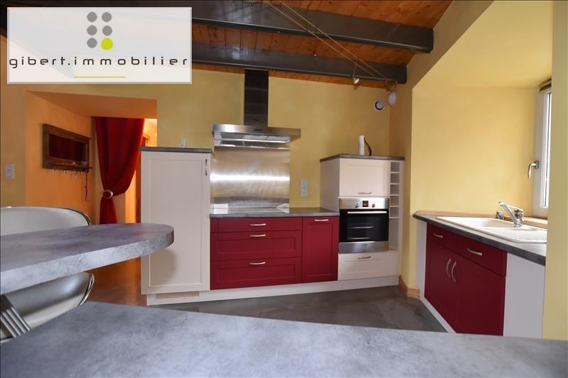 Vente maison / villa St germain laprade 225000€ - Photo 3