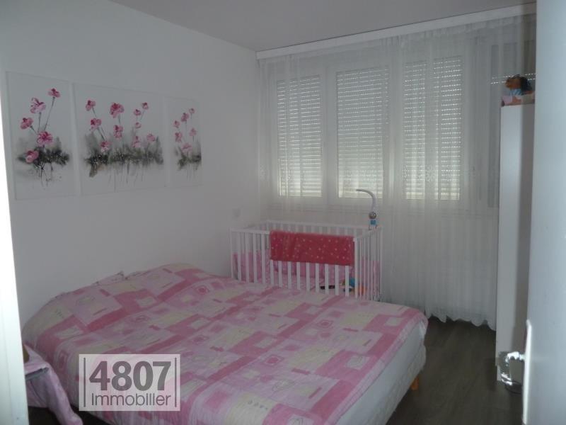 Vente appartement Saint pierre en faucigny 210000€ - Photo 3