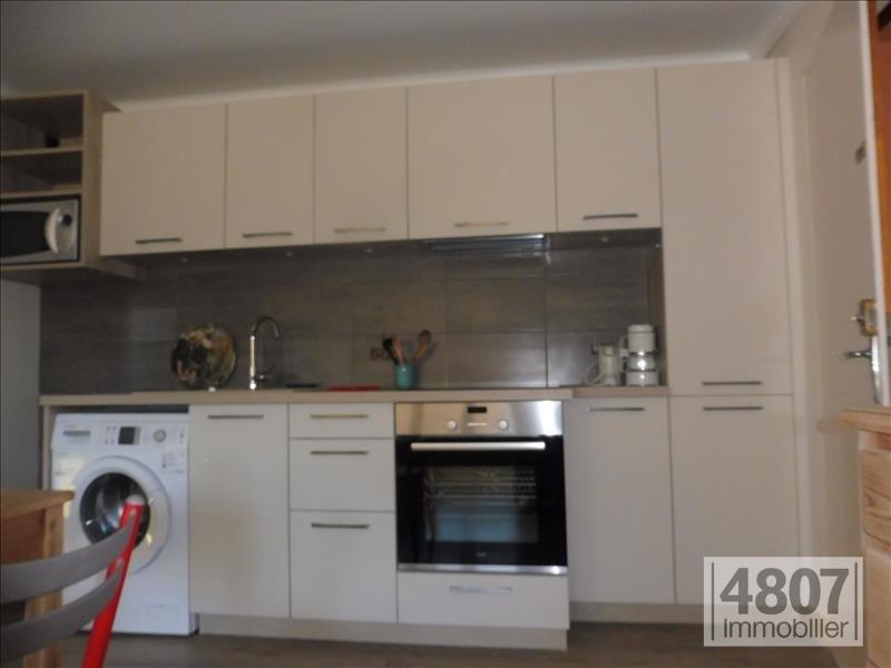 Location appartement Passy 490€ CC - Photo 4