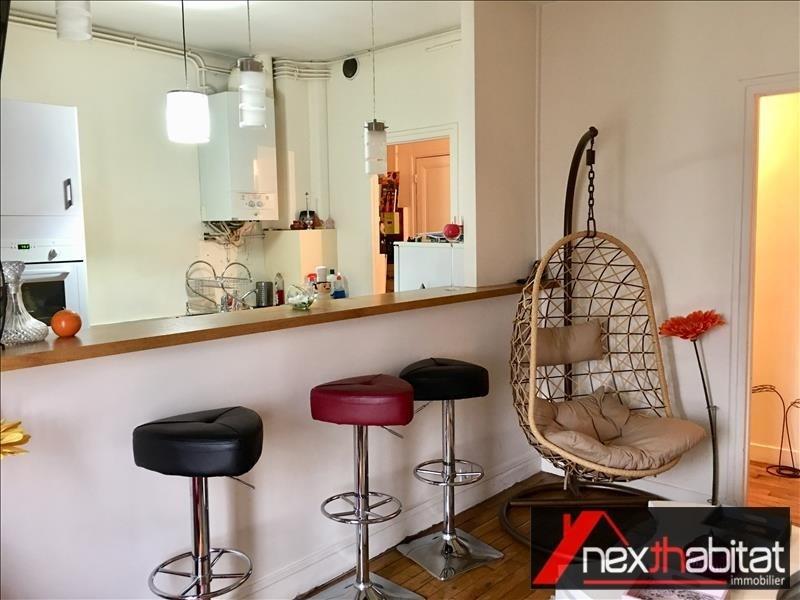 Vente appartement Les pavillons sous bois 139000€ - Photo 3