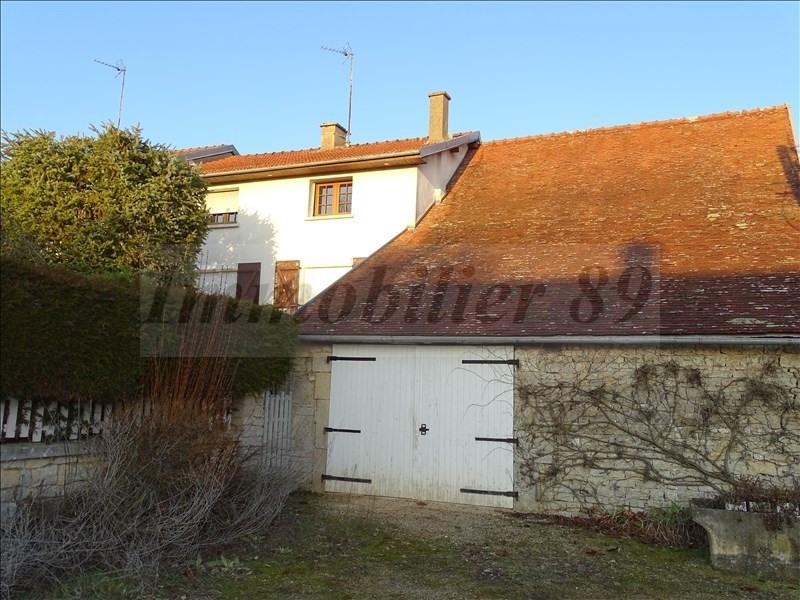 Sale house / villa Au coeur du parc national 65500€ - Picture 12