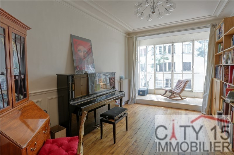 Vente de prestige appartement Paris 16ème 1 630 000€ - Photo 9