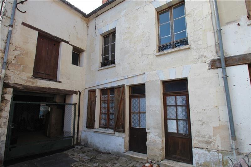 Vente maison / villa Mareuil sur ourcq 23000€ - Photo 1