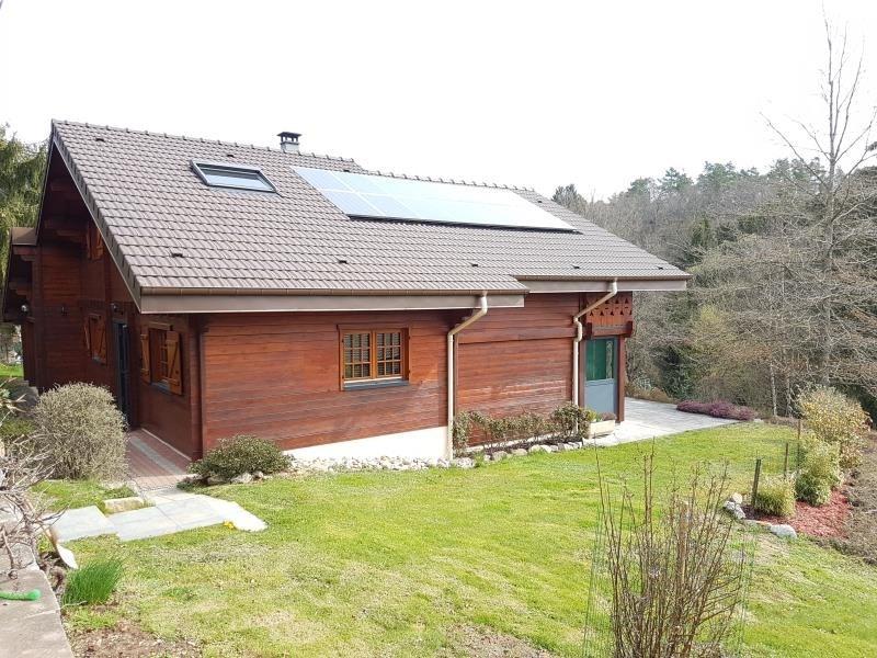 Sale house / villa Nayemont les fosses 266250€ - Picture 4