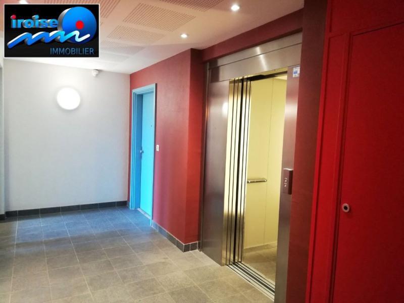 Vente appartement Brest 282150€ - Photo 3