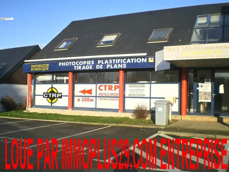 Location boutique Quimper 2 500€ HT/CC - Photo 1