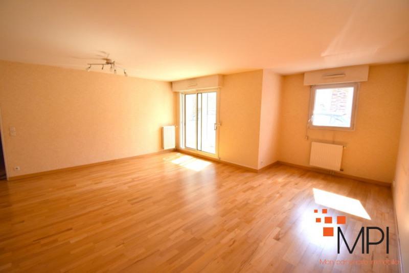 Appartement Rennes 3 pièce (s) 80.07 m²