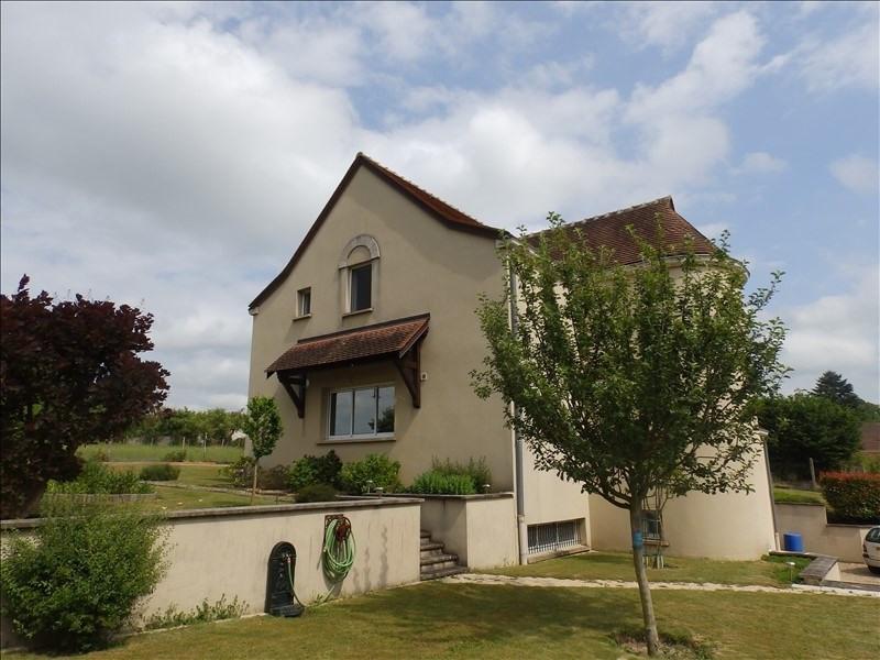 Venta  casa St pourcain s/besbre 295000€ - Fotografía 2