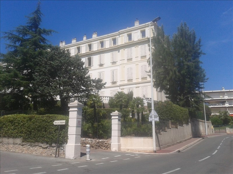 Vente de prestige appartement Cannes 714 000€ - Photo 1